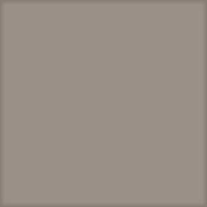 Deckel Einsatz 489x332x16 Metro226,227,228,229,230 (Farbe: Mocca)